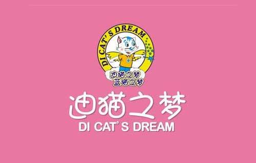 「迪猫之梦童装」迪猫之梦童装加盟费用_条件_流程